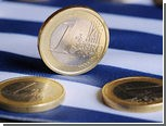 Немец с доской ограбил банк на три евро