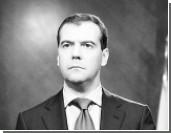 Медведев предложил судить иностранных усыновителей