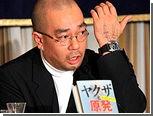 """Японский журналист рассказал об участии якудзы в восстановлении """"Фукусимы"""""""