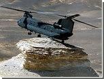 Афганские талибы заявили о сбитом американском вертолете