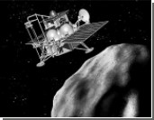 Разработчик: «Фобос-Грунт» не сможет полететь к Марсу