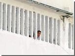 Куба амнистирует три тысячи заключенных