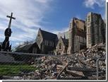 В Крайстчерче произошло второе сильное землетрясение