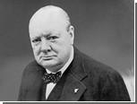 Уинстон Черчилль возглавил рейтинг британских джентльменов