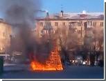 В Караганде сгорела городская новогодняя елка