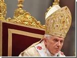 Бенедикт XVI осудил коммерциализацию Рождества