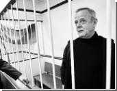 ФСБ завершила расследование дела против Квачкова