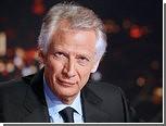 Бывший французский премьер выдвинулся в президенты