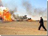 На юге Ирака подорван нефтепровод