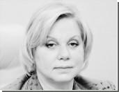 Елена Башкирова: Проблему демографии могут решить мигранты