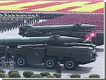 Северная Корея провела ракетные испытания