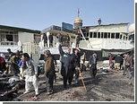 При взрывах в Афганистане убиты 36 человек