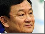 Беглому экс-премьеру Таиланда разрешили вернуться на родину
