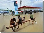 Всемирный банк выделил Филиппинам 500 миллионов