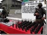 Мексика отчиталась об аресте 11 тысяч наркодельцов
