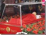 В Пхеньяне начались похороны Ким Чен Ира