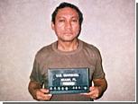 Бывшего панамского диктатора экстрадировали на родину