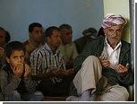 Во время налета турецких ВВС погибли 30 курдов
