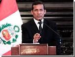 В Перу ввели чрезвычайное положение из-за строительства шахты