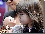 Дочь Тома Круза возглавила рейтинг самых влиятельных детей