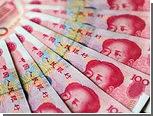 """Китайские акции разрешили покупать за """"офшорные"""" юани"""