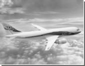 Кирилл Будаев: Планируем, что МС-21 будет лучше Boeing