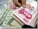Япония и Китай решили отказаться от доллара во взаиморасчетах