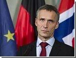 Норвегия отдаст на спасение еврозоны семь миллиардов евро