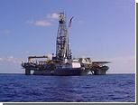 У берегов Кипра обнаружено крупное газовое месторождение