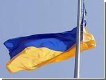 Украина оценила доходы от приватизации до 2014 года