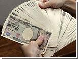 Япония потратит на поддержку своей валюты еще 30 триллионов иен