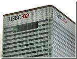 Крупнейший банк Европы продал часть бизнеса в Японии