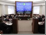 """Государство выделит """"Сколково"""" в 2012 году более 40 миллиардов рублей"""