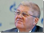 "Руководство ""Газпрома"" уволило трех топ-менеджеров"