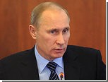 Путин назвал вывод экономики из офшоров своей приоритетной задачей