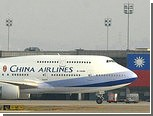 Китай возмутился европейским экологическим налогом на авиакомпании