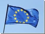 S&P пригрозило снизить рейтинги 15 стран еврозоны