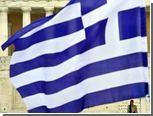 Парламент Греции проголосовал за сокращение госрасходов в 2012 году