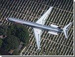 Акции владельца American Airlines снимут с биржевых торгов