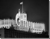 Путин потребовал проверить госкомпании на связи с офшорами