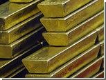 Доля золота в резервах России обновила рекорд