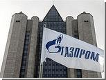 """Молдавия попросила у ЕС помощи на переговорах с """"Газпромом"""""""