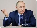Путин заявил о выходе России из экономического кризиса