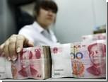 Крупнейшая биржа фьючерсов разрешит торговать за юани