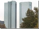 Deutsche Bank назвал десять главных угроз мировой экономике