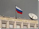 В Ростехнадзоре вскрыли хищение 120 миллионов рублей
