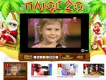 """Танец Медведева и """"Язь"""" вошли в топ-20 роликов Rutube"""