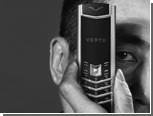 Nokia продаст производителя элитных телефонов Vertu