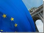 Четверть европейцев никогда не пользовалась интернетом