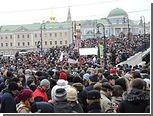 МТС сравнила митинг на Болотной с Новым годом